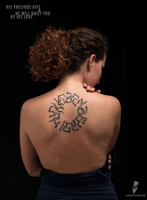 jews and tattoos best 25 hebrew tattoos ideas on tattoos in
