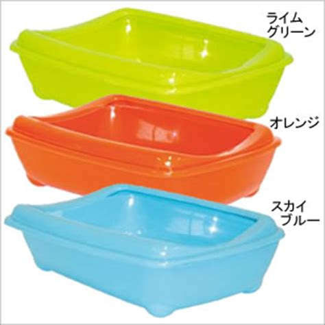 Aristo Cat Litter menkoichape rakuten global market belgium cat litter box aristo tray m size new colors