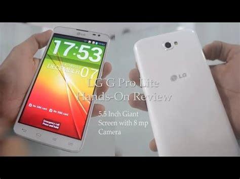 Harga Lg D686 harga lg optimus g pro lite dual d686 murah indonesia