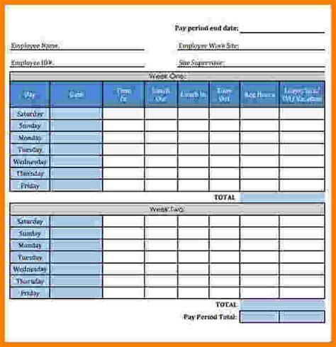timesheet calculator with lunch biweekly timesheet online time clock employee timesheet software clockspot