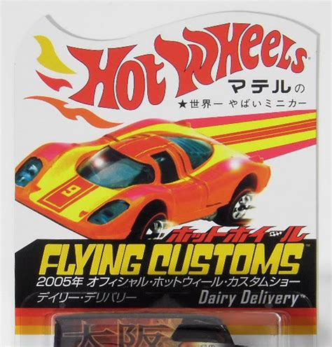 Wheels Drag Diary Limited 705 limited edition wheels for sale japan wheels 2005 flying custom dairy delivery