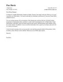 Dishwasher Cover Letter Examples Media Amp Entertainment