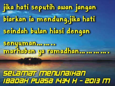 kata kata menyambut bulan ramadhan dan idul fitri 1434 h coretan kertas