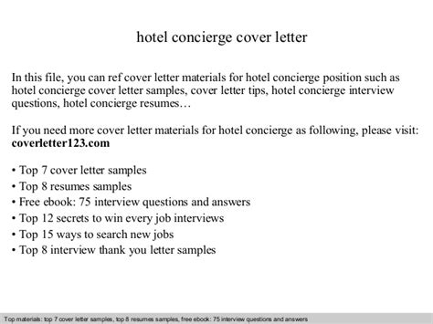 Concierge Cover Letter No Experience by Hotel Concierge Cover Letter