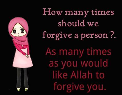 islamic quote  forgiving forgive forgiveness islam  misunderstood religion islamic