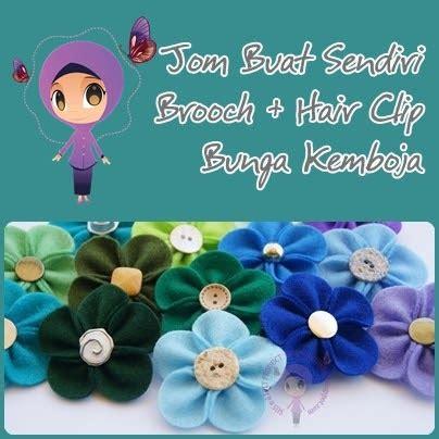 Lu Taman Bulat sus n d felt product jom buat sendiri bunga kemboja