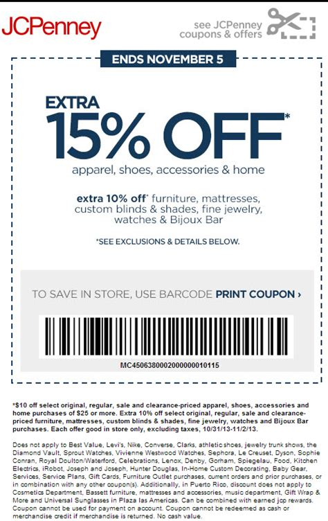 jcpenney printable coupons 15 off jcpenney 15 off printable coupon