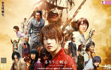 film action sub indo download download film rurouni kenshin live action sub indo blog