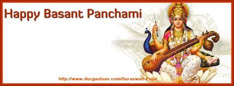 Calendar 2018 Vasant Panchami Saraswati Puja 2017 Date Vasant Panchami Date Anjali Timing