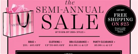 s day s secret sale last day of the s secret semi annual sale