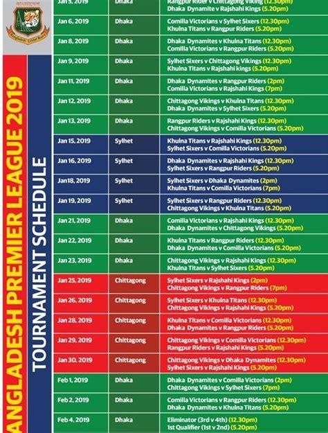 bangla calendar  bangladesh calendar