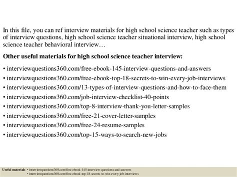 biography interview questions for high school students top 10 high school science teacher interview questions and