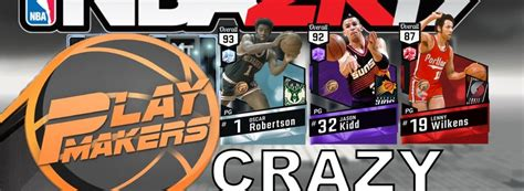 Mba 2k 17 Pack Opening by Brandonlsimmons Home Page