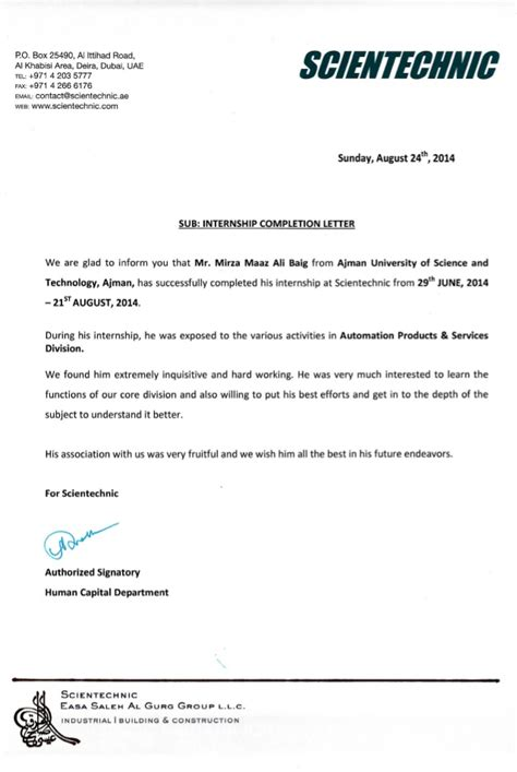 certification letter for completion internship completion letter