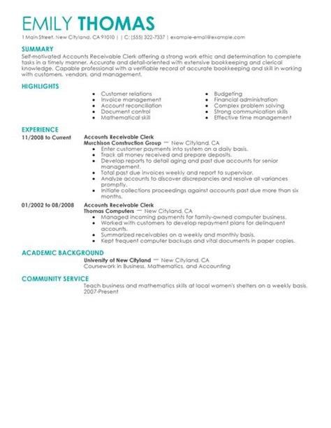 accounts receivable resume 2016 duties and responsibility