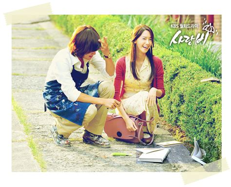 film drama korea love rain film drama korea love rain sinopsis dan pemain review