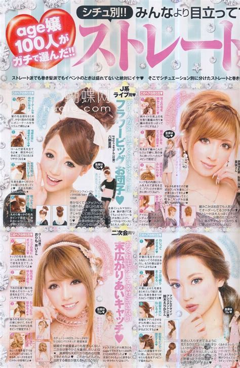 japanese school hairstyles japanese hairstyles tutorial www imgkid the image kid has it