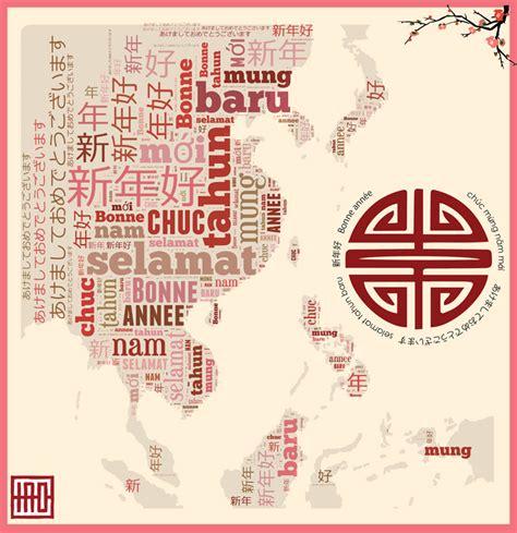 institut d asie orientale