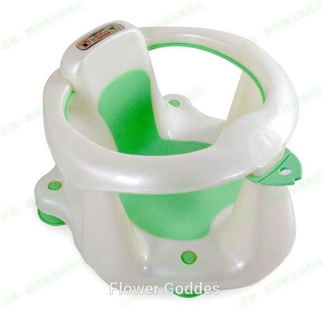 Baby Up Ring Chair by 14 Best Images About Baby Bathing On Baby