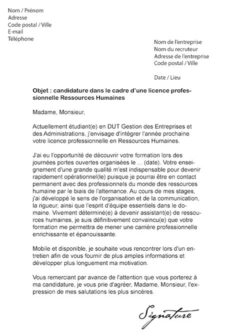 Lettre De Motivation Visa 10 Ans 10 Lettre De Motivation Licence Lettre De Demission