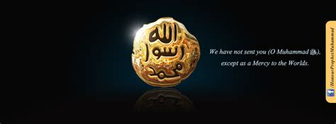 islamic facebook cover islamic image for facebook cover islam4ever