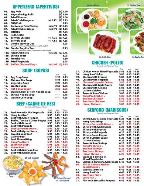 See Thru Kitchen 16th Cicero by 800 N Kedzie Ave 302 Menu See Thru Kitchen No 7