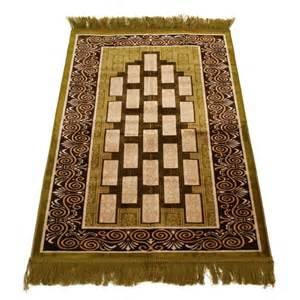 islamic ml 104 islamic from mahir uk
