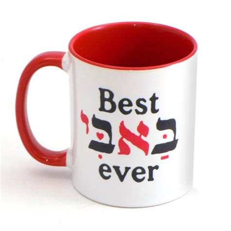 best coffee mugs ever jewish gifts coffee mugs best bubbe ever red coffee mug