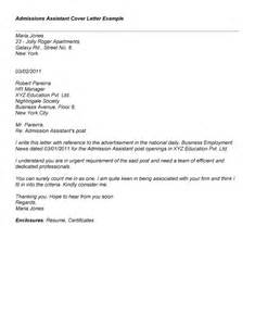 exle of a cover letter cover letter admissions happytom for sle admission