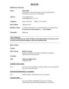 Sample Resume For Bank resume samples for bank teller position fresh graduate resume