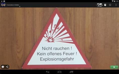 word lens apk word lens translator v2 2 1 apk apknore android oyun ve uygulama gezegeni