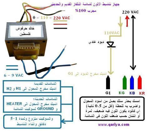 hep 154 silicon diode الدائرة الالكترونية
