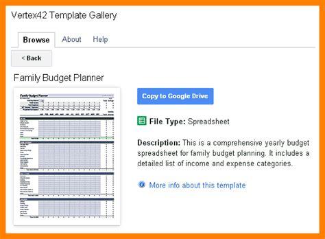 docs templates gallery 11 docs excel templates applicationleter