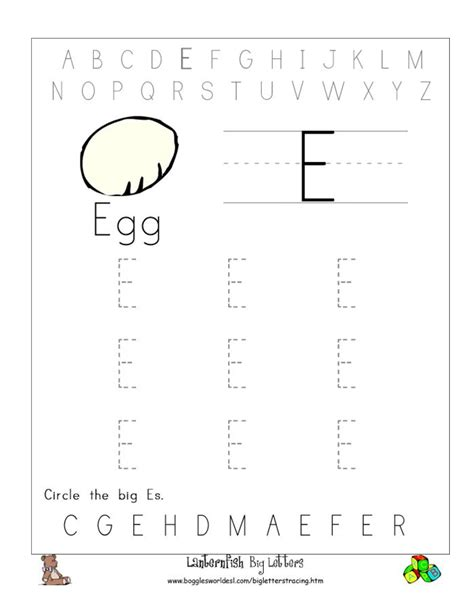 9 best images of traceable e printable letter e tracing