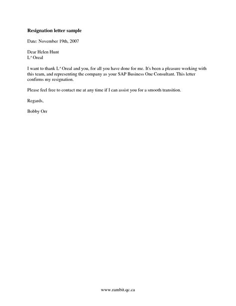 free short notice resignation letter exle