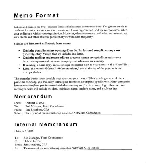 sample blank memo templates