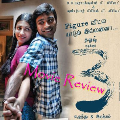 dhanush love dilogue images blog5 3 tamil movie review