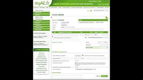 auto entrepreneur chambre de commerce myae pr 233 sentation du logiciel de facturation pour auto