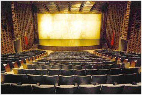 up film center tanghalang aurelio tolentino little theater cultural