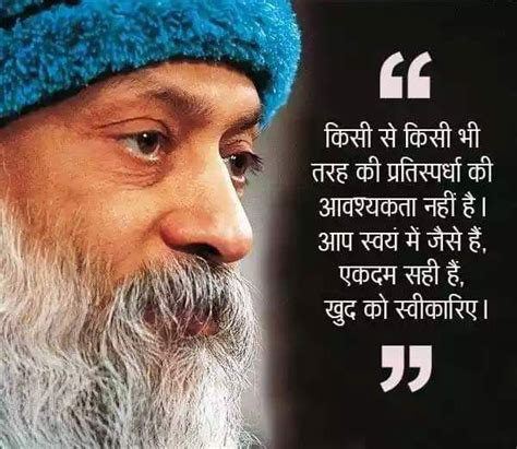osho biography in hindi language pin by anupamanahar ranawat on hindi halchal pinterest