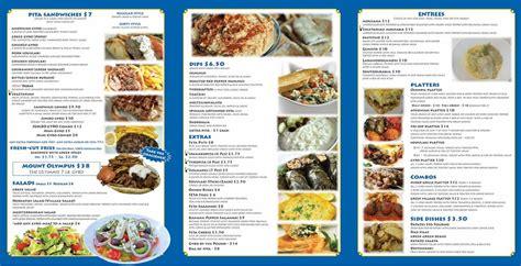 greek house menu house of gyros gyros house mediterranean grill restaurant greek food menu items food