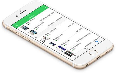 mobile app javascript mobile
