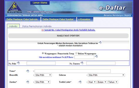 penyata e filing lhdn 2015 my forex trading 马来西亚个人所得税如何报税