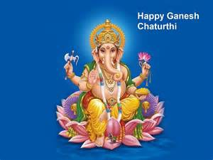 Calendar 2018 Ganesh Chaturthi 2017 Calendar Ganesh Chaturthi