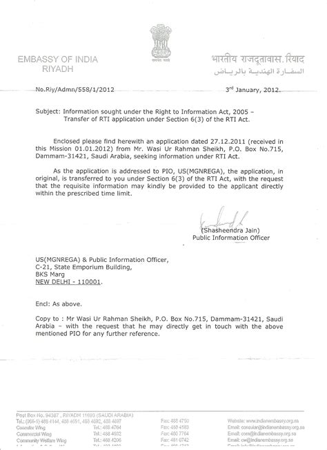 Embassy Letter Of Employment Embassy Rti Letter Reply Rti Anonymous
