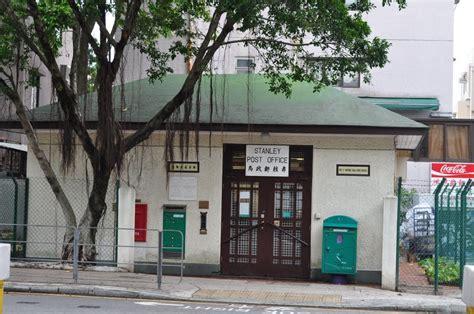 Hong Kong Post Office by Panoramio Photo Of Hong Kong Post Office Stanley