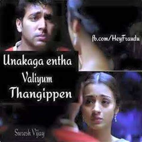 film love quotes fb tamil movie love quotes in fb share quotes 4 you