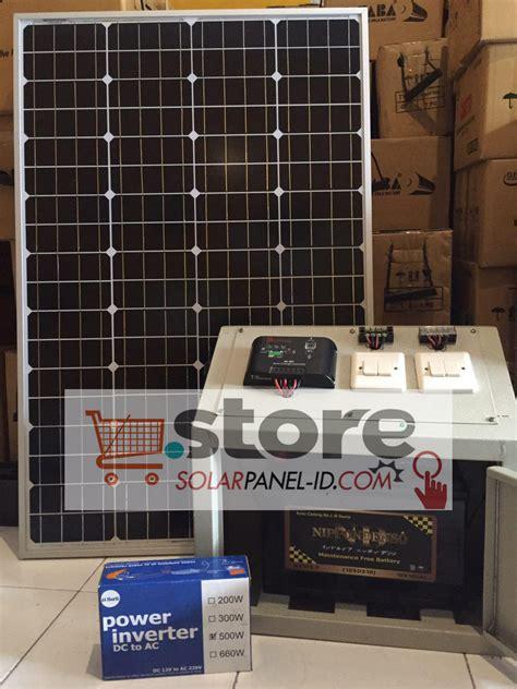 Jual Panel Surya jual paket panel surya shs 100wp untuk penerangan rumah