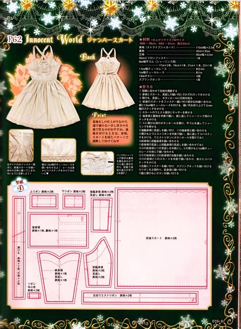 pattern jsk miss carol belle lolita fashion sewing patterns and