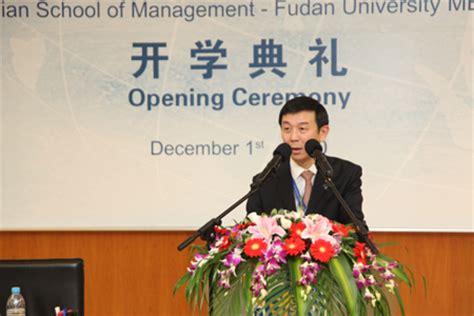 Fudan Mba Tuition by Bi Fudan Mba Class 15 Opening Ceremony